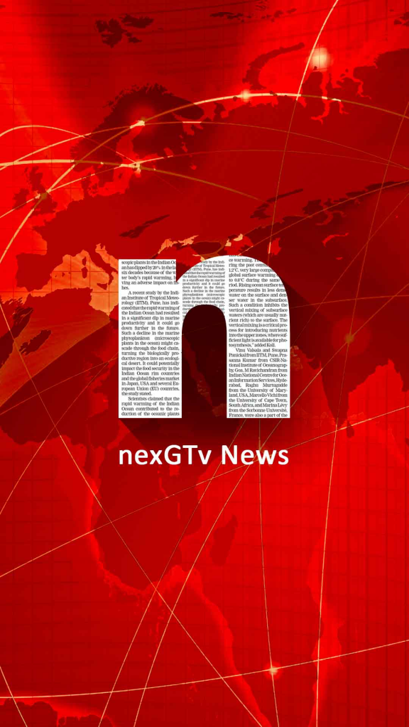 nexGTv_News_Splash_Screen_1080x1920