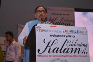Dr Mahendra Nath Pandey  at Celebrating Kalam