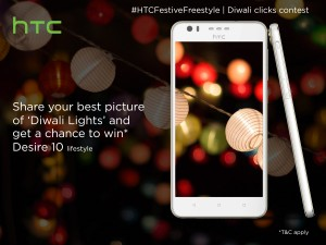 htc-desire-10-lifestyle-lights