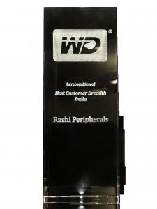 wd-trophy