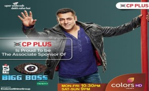 cp-plus-bigg-boss