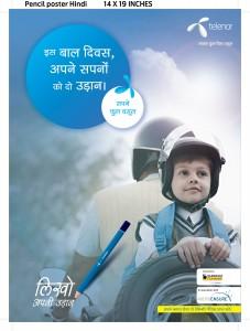 pencil-poster-hindi-_p-01