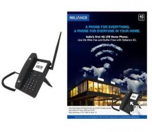 reliance-landline