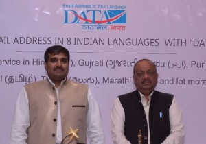 Ajay-Data-Founder-and-CEO-Data-Xgen-Technologies-with-Shri-N.K.-Gupta-Director-CFA-BSNL