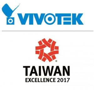 VIVOTEK_Taiwan Excellence 2017