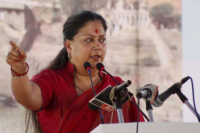 Hon' Cheif Minister Vasundhara Raje